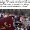 Црногорски студенти на терету буџета Србије