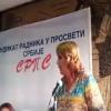 Трибина СРПС: Бранка Рогановић и Саша Домазетовић