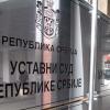 Закон о броју запослених у јавном сектору на Уставном суду
