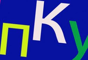 Синдикати просвете: ПКУ да се продужи на три године