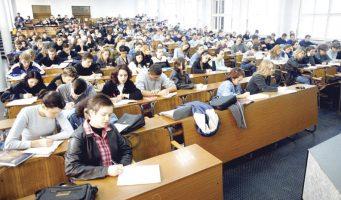 Студенти не виде будућност у Србији