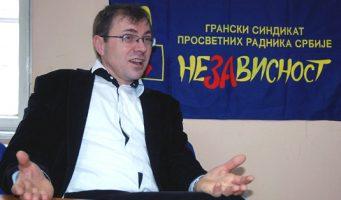 ГСПРС Независност: Опасност од масовног подизања тужби