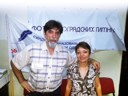 Миодраг Сокић  Милица Миленовић