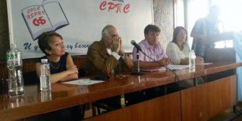 Радна група: О злоупотребама члана 6 ПКУ