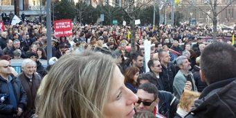 Сва четири синдиката просвете у штрајку