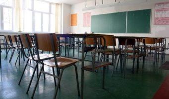 Обезбедити сигурне услове за наставу у учионицама