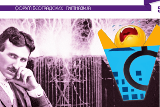 ФБГ 10 / Дијалог: Форумче и Никола Тесла