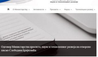 Одговор министра просвете Слободану Брајковићу
