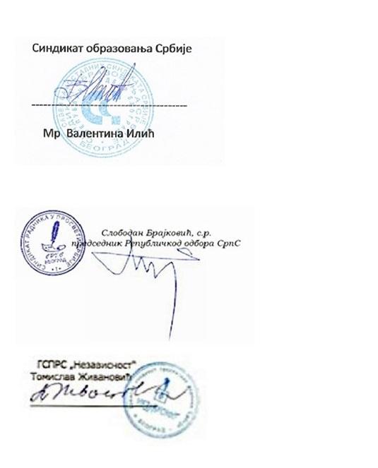 tri_sindikata_dopis-page-002