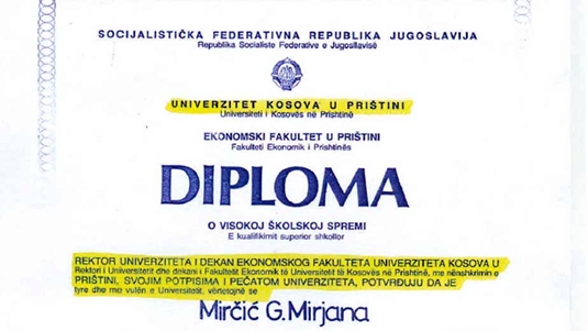 Спорне дипломе са Косова