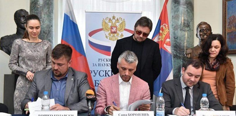 Руски милијардер стоји иза нове школе у Београду
