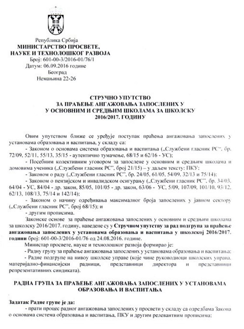 uputstvo-1