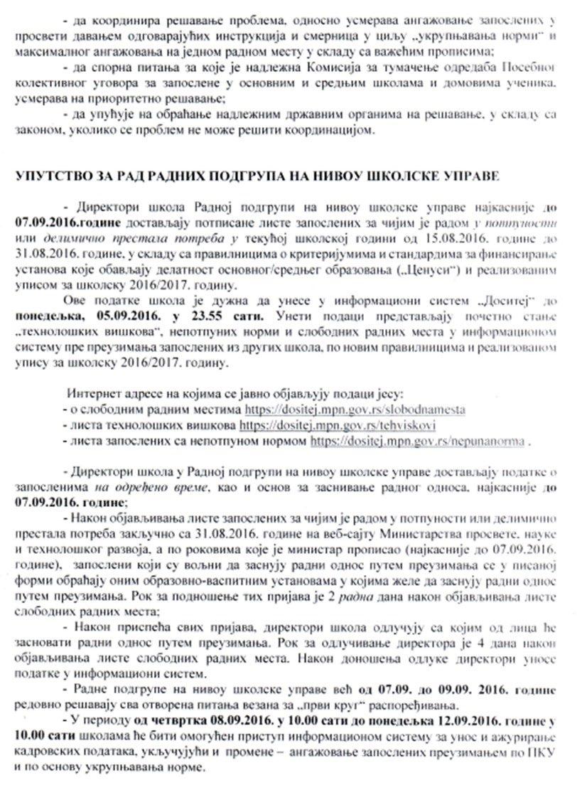 uputstvo-2