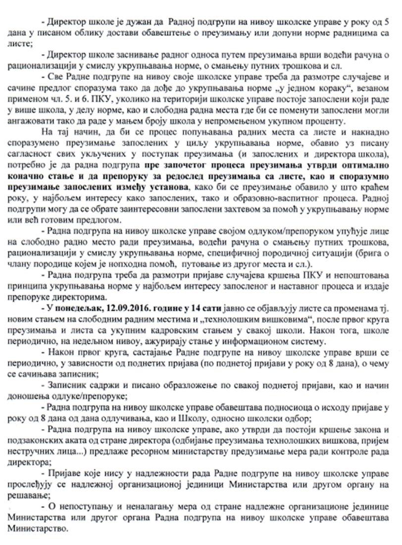 uputstvo-3