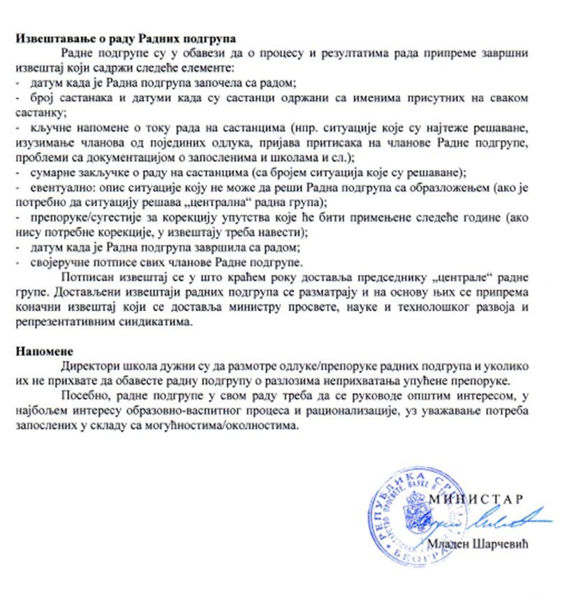 uputstvo-4