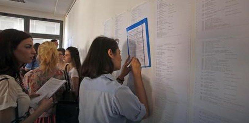 Старим студентима продужење рока за још две године