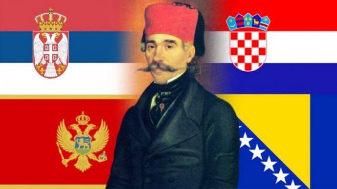 Ударили на Вука, кажу да је покрао хрватски и црногорски језик!