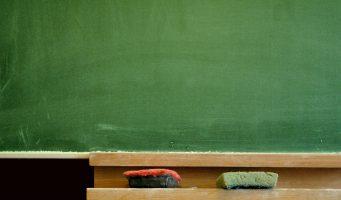 Штрајк у школама