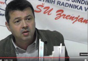 НСПРВ: Конференција за медије