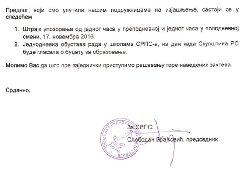 pismo-ministru-2