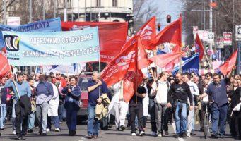Штрајк као метод борбе за синдикално чланство