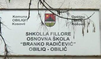 Почело рушење српске школе у Обилићу