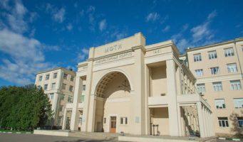 Руски универзитети се лошије котирају на међународним ранг листама