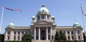 Забрана запошљавања у јавном сектору до краја 2020. године?