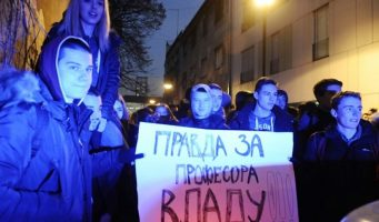 Побуна ученика 14. београдске гимназије