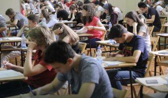 ФБГ: Министре, не мешајте се у посао наставника!