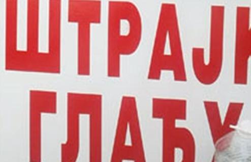 Апел ФБГ: Министре, вратите им лиценце!