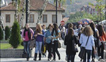 Босански језик излази из моде