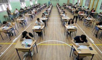 Нови концепт Матуре води даљој ерозији образовања?