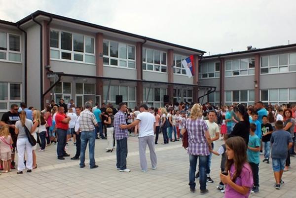 Бошњачки надзор над избором језика