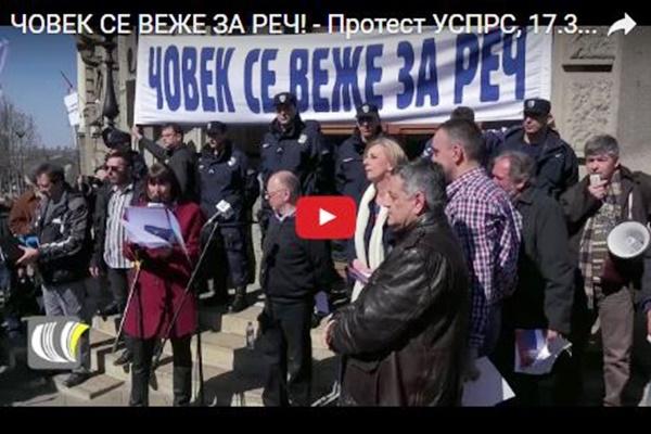 Шарчевић одустао од кажњавања штрајкача