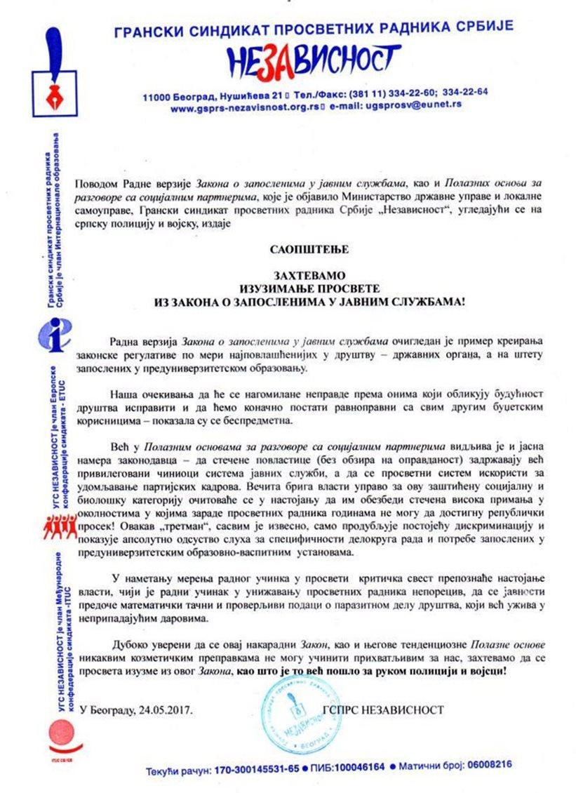 SAOPSTENJE-GSPRS-NEZAVISNOST-744x1024