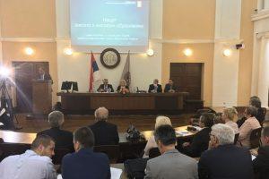Завршена јавна расправа о Нацрту закона о високом образовању