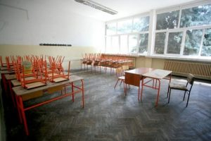 Укидање школа у Зрењанину