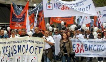 ГСПРС Независност: Захтевамо да се просвета изузме из новог Закона о запосленима у јавним службама