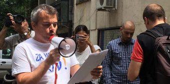 Одржан штрајк упозорења на РТВ