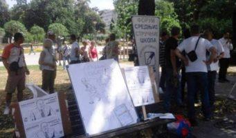 Протест због укидања одељења