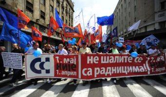 Синдикати љути због чиновничких плата