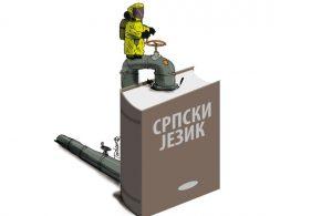 cirilica srpski