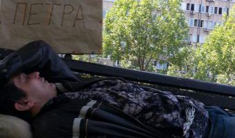 Петар Благојевић превезен у Хитну помоћ