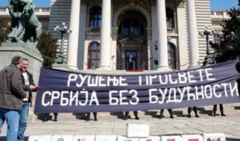Протест наставника средњих стручних школа