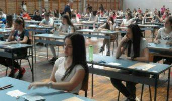 Информатичка одељења остала празна