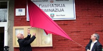 Ко је полагао на босанском лакше се уписује у гимназију