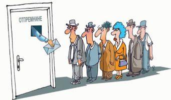 Министар: За просветаре отпремнине до 8.000 €