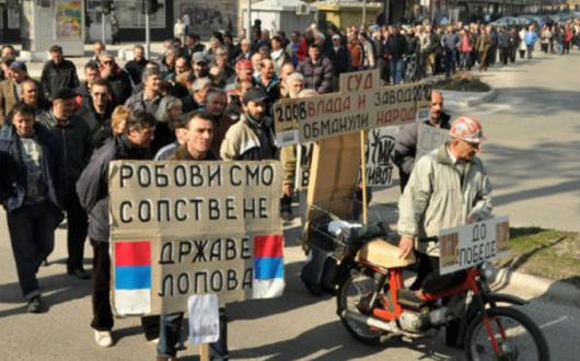 Штрајкови у Фијату, Горењу, Ратку Митровићу и Гоши