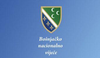 БНВ од Шарчевића тражи успостављање сарадње са институцијама БиХ